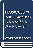 FLMS87060 コンサートのためのフレキシブルレパートリー《5パート+打楽器》 ゴリウォーグのケークウォーク 「子供の領分」より/ドビュッシー
