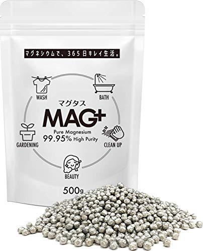 MAG+ マグネシウム ペレット 粒 高純度 99.95% マグネシウム粒 洗濯 水素水 水素風呂 DIY 汎用 pH9前後 (6mm粒,500g)