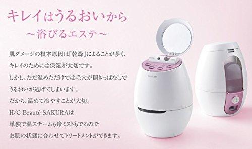 ヤーマンIS-500SKRフェイススチーマーH/CボーテシリーズSAKURAパールピンク【ビックカメラグループオリジナル】