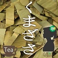 クマ笹茶100g クマ笹100% くまざさ/隈笹/クマササ (健康茶・野草茶)