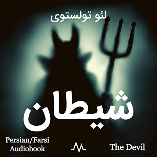 The Devil Titelbild