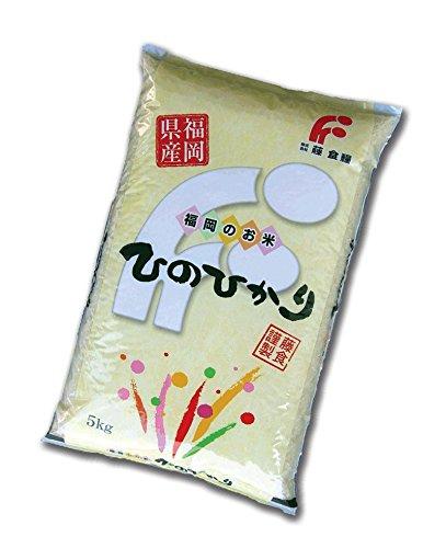 藤食糧 研ぐお米 福岡県産ひのひかり 10kg(5kg×2袋)