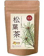 [Amazon限定ブランド] 温活農園 国産 松葉茶 1g×45包 松の葉茶 まつば茶 赤松 ティーバッグ 放射能検査済み