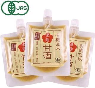 甘酒 米麹 有機 玄米 150g×3個 甘酒 米麹 砂糖不使用 ノンアルコール JAS認証 無添加 甘さ控えめ 人気 豆乳 濃縮 糀から 小分け …