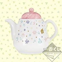 Animal Crossing ichiban kuji Lastone prize Tea Pot Japan Banpresto pastel color