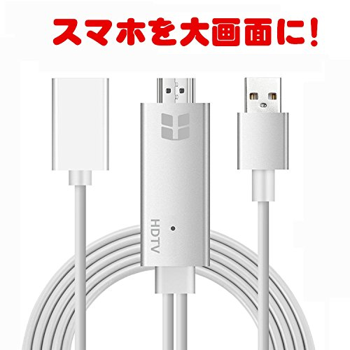 Lightning to HDMI 変換ケーブル DUTISON HDMI変換アダプタ Lightning/Android to HDMI ミラーリングケーブ...