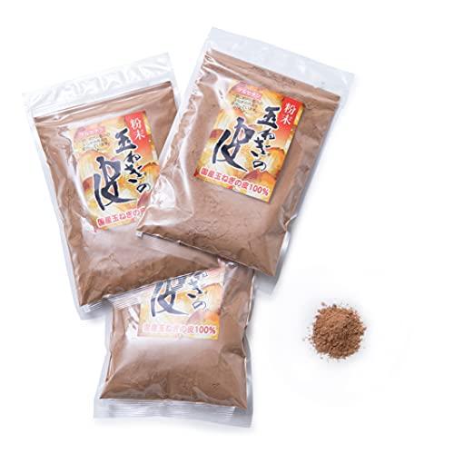 【国産】 玉ねぎの皮粉末 100g 3袋セット 保存用チャック付 1袋にたまねぎ約200個分の外皮使用 離乳食 介護食