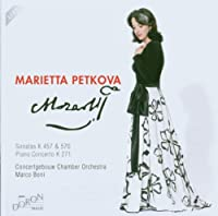 Mozart: Piano Concerto/Sonatas