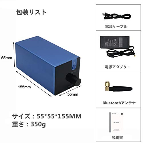 『S.M.S.L SA100 パワーアンプ Bluetooth5.0 50Wx2 高低音調整可能 TPA3116D2 AUX/Bluetooth入力』の7枚目の画像