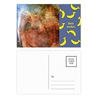 褐色の雲状星雲・ブルー バナナのポストカードセットサンクスカード郵送側20個