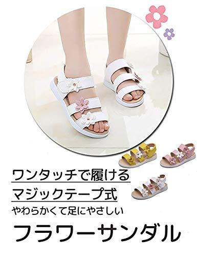 YRINA 履きやすい キッズサンダル 女の子 ビーチサンダル フラワーモチーフ キッズ シューズ やわらかい 子供 サンダル 15cm, ピンク