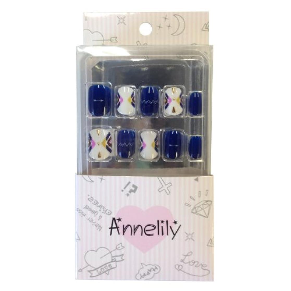 繰り返す連想統治するAnnelily-042