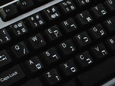 Qwerty Keys Hebräisch transparente Tastaturaufkleber mit Weißer Buchstaben - Geeignet für Jede Tastatur