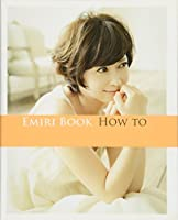 EMIRI BOOK HOW TO (美人開花シリーズ)