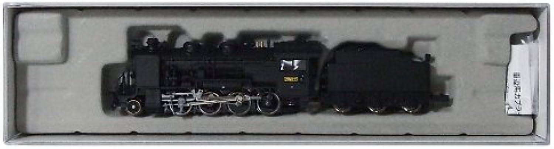 N Scale Model A9710 9600 -29 622 Hokkaido Abschneiden def (Japan-Import) B00CB6YVRO ein guter Ruf in der Welt  | Billig ideal