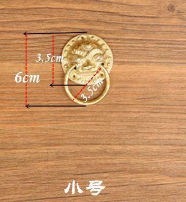 LZWOZ Chinese stijl archaize beest deurklopper zuiver koper tijger ladehandvat kast leeuw (Color : Bronze)