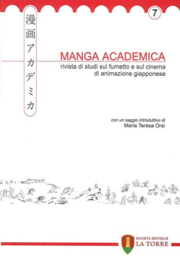 Manga Academica. Rivista di studi sul fumetto e sul cinema di animazione giapponese (2014) (Vol. 7)