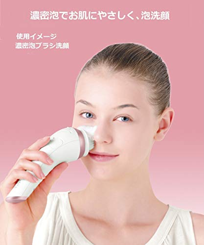 Panasonic(パナソニック)『洗顔美容器濃密泡エステ(EH-SC67)』