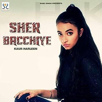 Sher Bacchiye