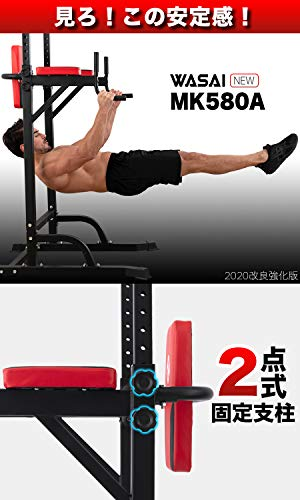WASAI(ワサイ)懸垂マシンマルチジムぶら下がり健康器【高さ220CM/10段階調節/耐荷重150kg】(白/黑)懸垂器具筋肉トレーニング背筋腹筋大胸筋MK580(BLACK)