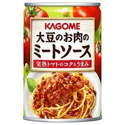 カゴメ 大豆のお肉のミートソース 295g缶×24個入×(2ケース)