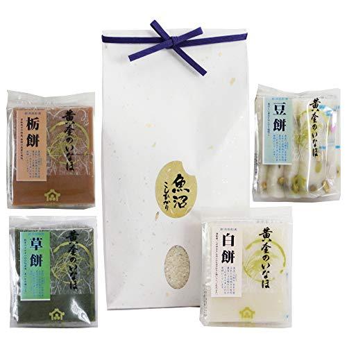[お正月に 新潟からの贈り物] 新潟米 南魚沼産コシヒカリ2kg + 切り餅4種セット
