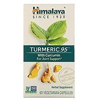 Himalaya ターメリック95 クルクミン入り ベジタリアンカプセル60錠