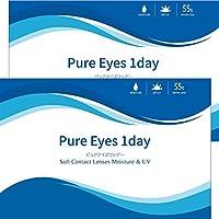 ピュアアイズ ワンデー UV モイスト PureEyes 1day UV moist 【BC】8.6 【PWR】-4.75 30枚入 2箱