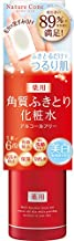 Japan Health and Beauty - Nature Conch Medicated Clear Lotion 200mL (quasi-drugs) *AF27*