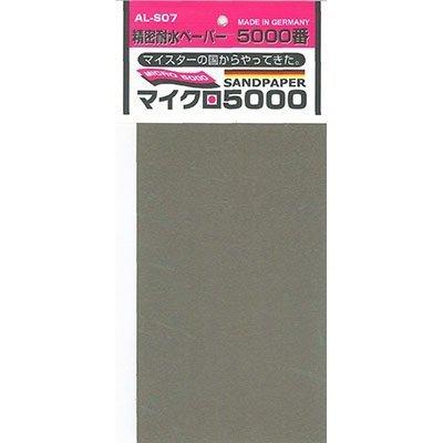 シモムラアレック 精密耐水ペーパー マイクロ5000