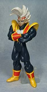 HG DRAGON BALL GT 2 Super Baby ( the strongest transform 2 ) gasyapon figure