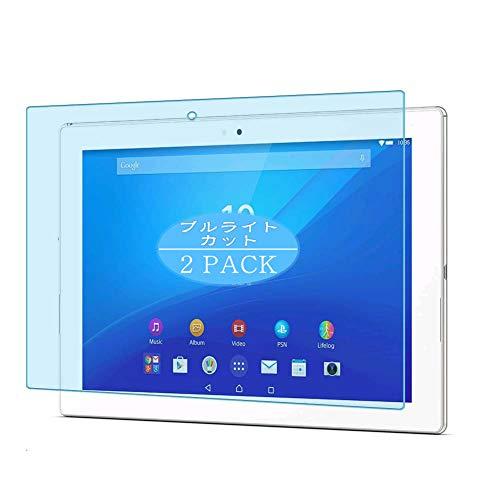 VacFun 2 Piezas Filtro Luz Azul Protector de Pantalla, compatible con Sony Xperia Z4 Tablet docomo SO-05G/au SOT31/SONY SGP712JP 10.1', Screen Protector (Not Cristal Templado) NewVer