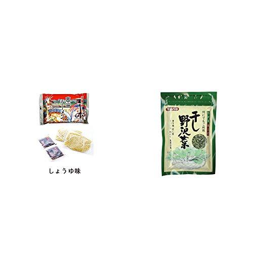 [2点セット] 飛騨高山ラーメン[生麺・スープ付 (しょうゆ味)]・干し野沢菜(100g)