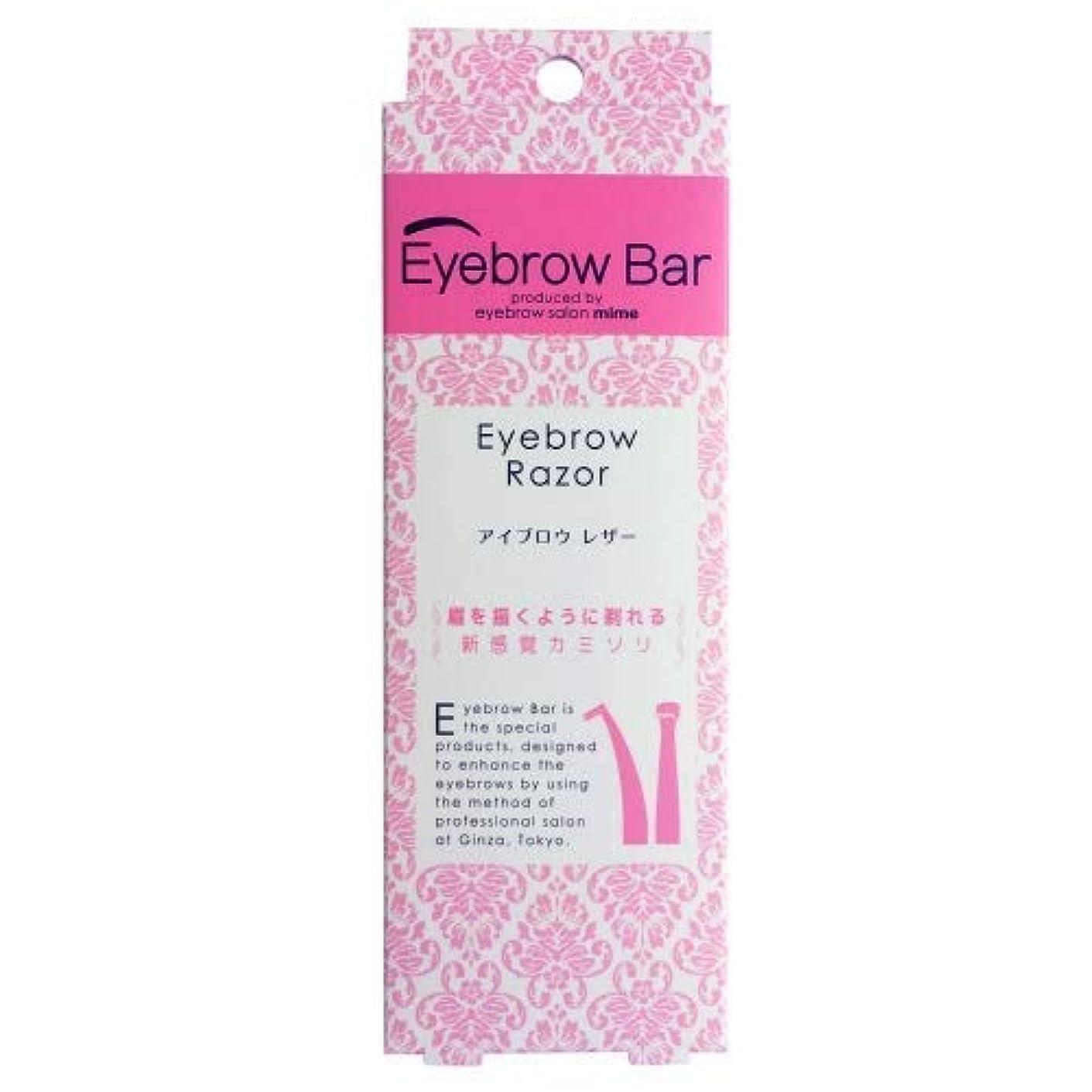 祈る抑制するラベルEBB-03 Eyebrow Bar アイブロウ レザー 1本 × 5個セット