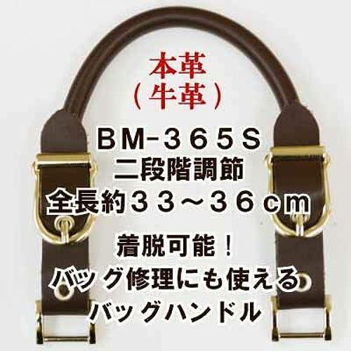 [INAZUMA] abnehmbare Schnallengurt geben  Leder (Rindsleder) realistisch Griff Tasche Reparatur BM-365S   26 Schwarz Ledertasche