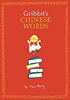 Gribbit's Chinese Words