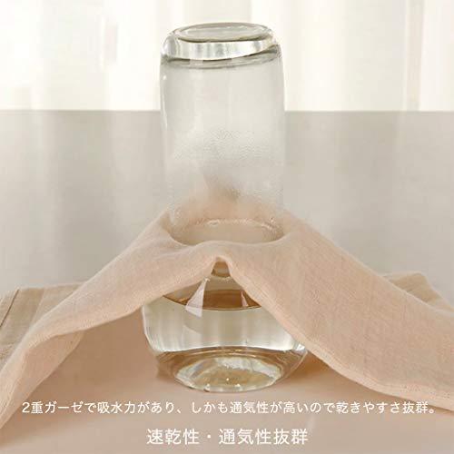 沐浴ガーゼベビー赤ちゃん用オーガニックコットン35*70cm2枚組