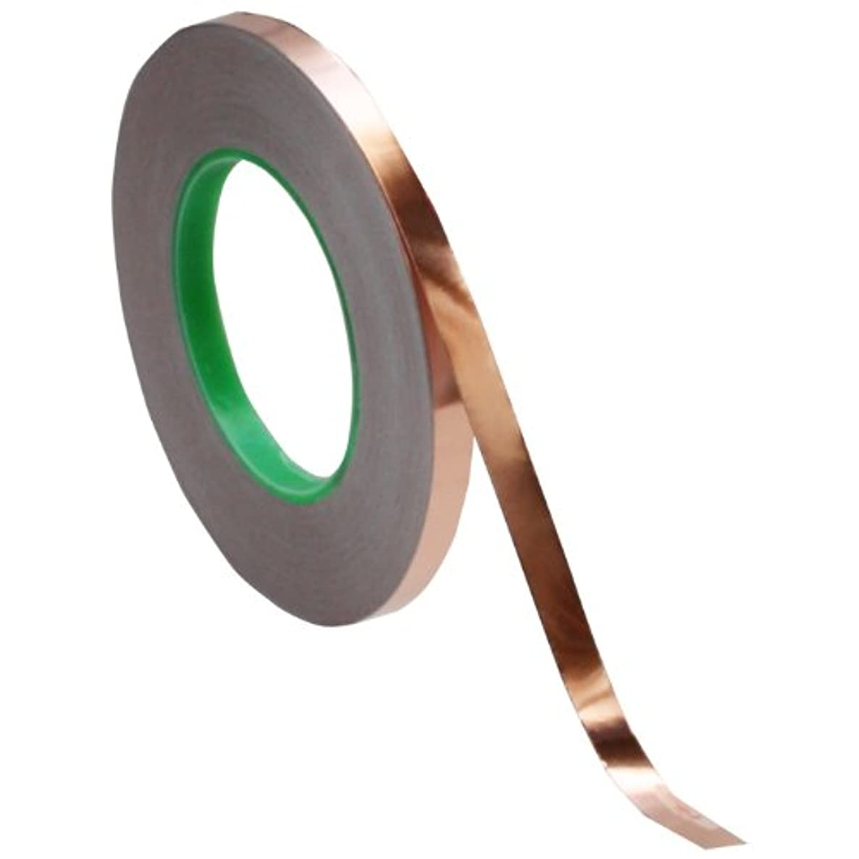 3/8 inch x 55 yds Copper Foil Tape - (10mm x 50m) - EMI Shielding Conductive Adhesive