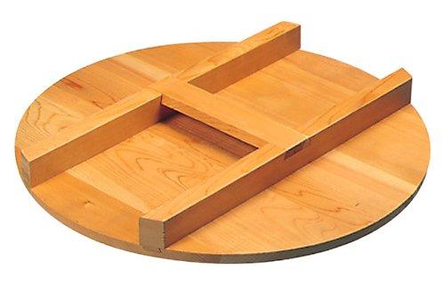 EBM さわら H型 木蓋 45cm