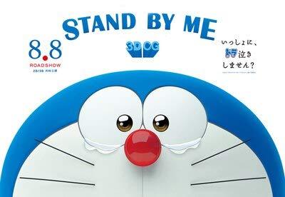 Shuimanjinshan Doraemon Camina Conmigo Pintura De Dibujos Animados Habitación De Niños HD Película Reying Decoración Del Hogar Arte Decoración Cartel Lienzo Pintura 50X70Cm No Frame Poster O-3028