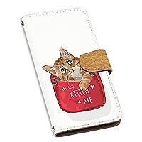手帳型 カードタイプ すまほケース AQUOS Xx2 mini 503SH 用 [ねこバック・レッド] キャット cat パロディ キャラクター SHARP シャープ アクオス ダブルエックスツー ミニ softbank けーたいケース 携帯カバー カード収納 スタンド式 FFANY carry aas_210651c