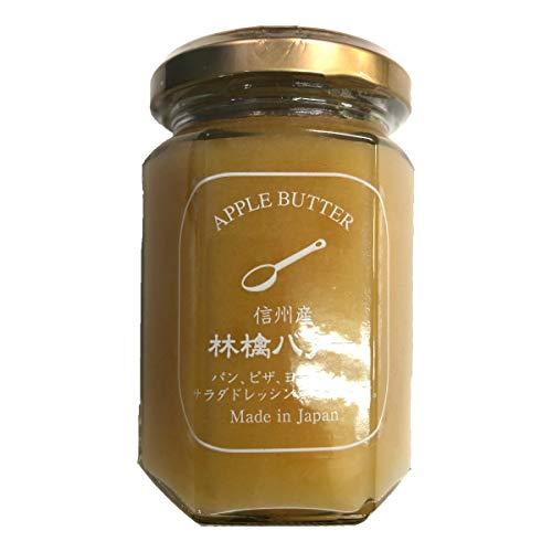 【国産】信州産林檎バター 150g