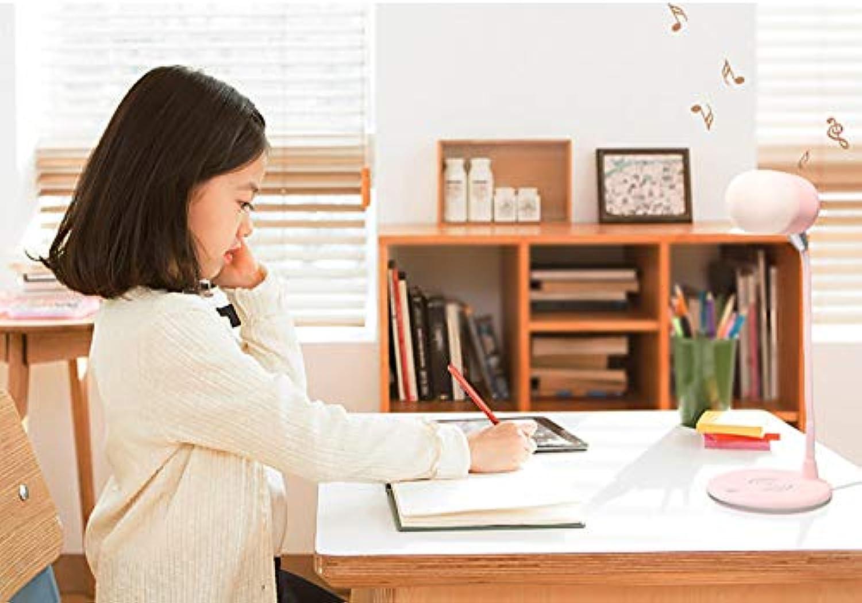YXTK LED Tischlampe,Smart Power Sound Schreibtischlampe USB Aufladbare Dimmbar mit Berührungssensor Buchlampe Leselampe Studieren und Arbeiten