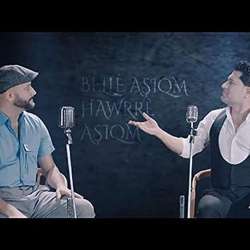 Bale Ashqm (feat. Ayub Ali)