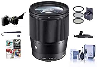 Sigma 16mm f/1.4 DC DN Contemporary Lens for Micro Four Thirds, Black - Bundle with 67mm Filter Kit, Flex Lens Shade, Cleaning Kit, Capleash II, Lenspen Lens Cleaner, PC Software Package