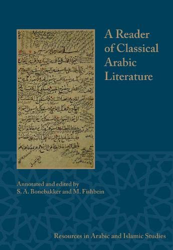 A Reader of Classical Arabic Literature (Resources in Arabic and Islamic Studies) (English and Arabic Edition)