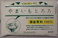 冷凍 やまいも とろろ ( 山芋ペースト ) 1kg×10P 国産 業務用