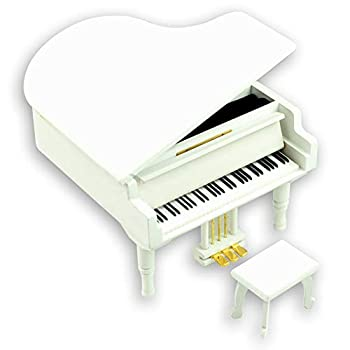 Bankour Wooden White Grand Piano Music Box with Sankyo Musical Movement  50 Tunes Option   You are My Sunshine