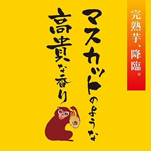 小正醸造黄猿[焼酎25度鹿児島県1800ml]