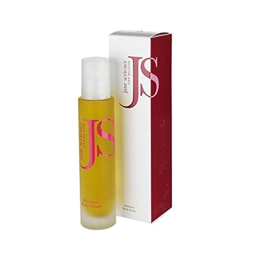 病者変化関与するJane Scrivner Body Bath Oil Firm Believer 100ml (Pack of 2) - ジェーンScrivnerボディバスオイル会社の信者の100ミリリットル (x2) [並行輸入品]
